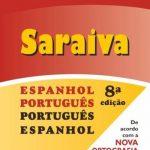 dicionario_espnhol_pt_saraiva
